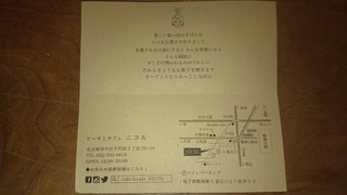DSC_3345.JPG